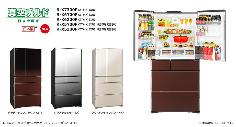 Kết quả hình ảnh cho HITACHI R-X6700F